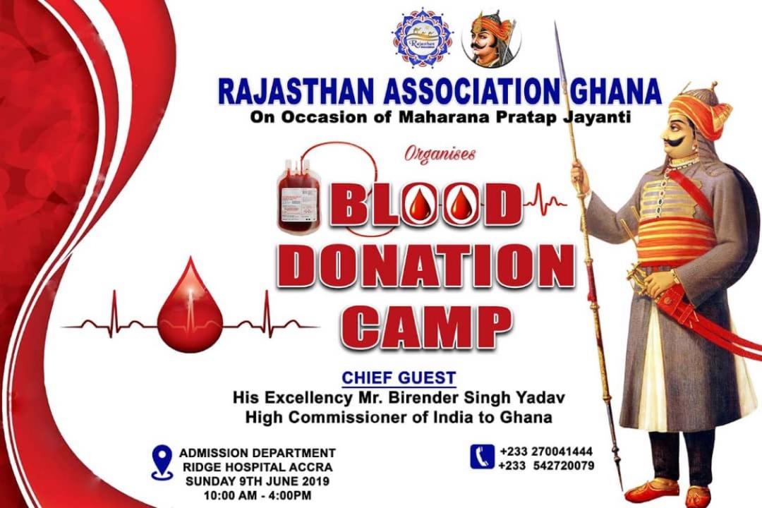 Rajasthan Association - Ghana